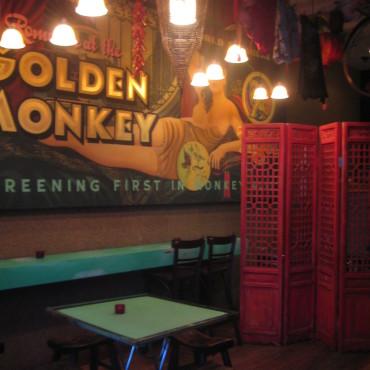 Golden Monkey Melb